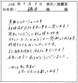 0717Takamatsu