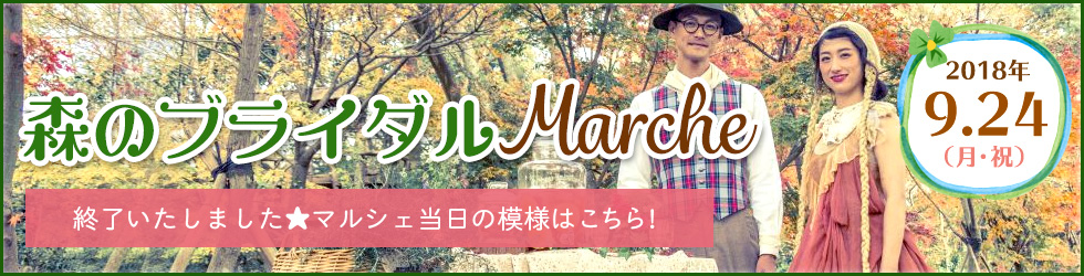 marche_br02