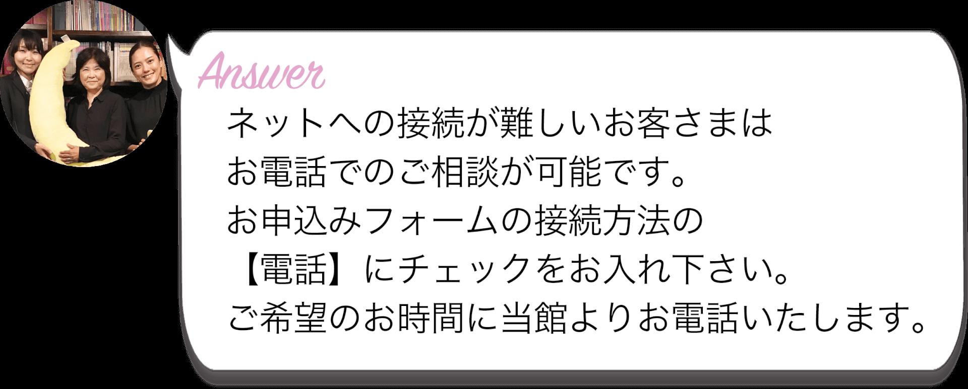 online_a3