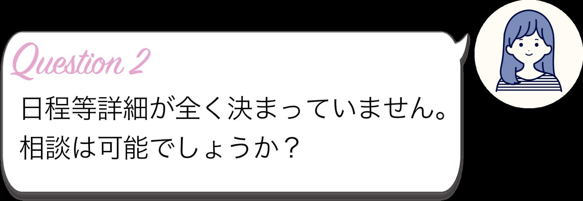 online_q2