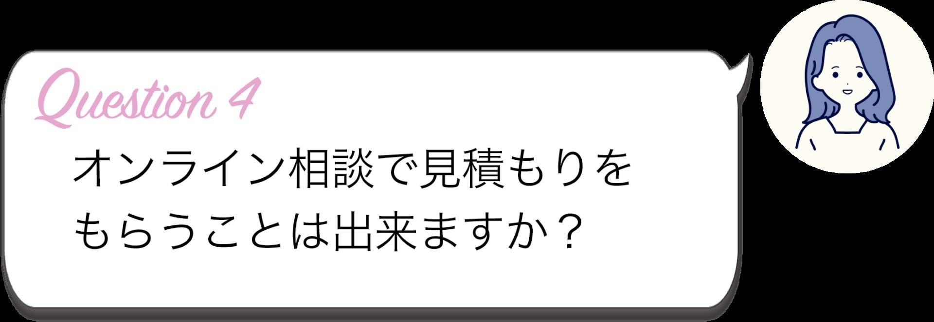 online_q4