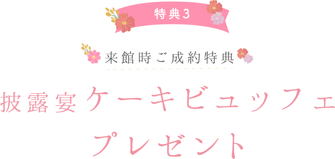 online_ttl5_3