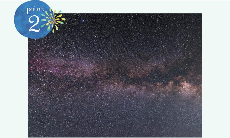 tanabata-pt2